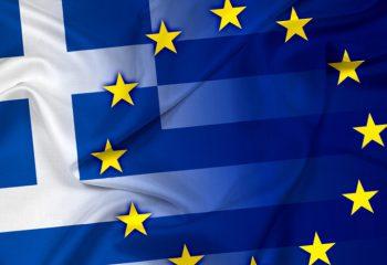 Η-Ελλάδα-και-η-Ευρωπαϊκή-Ένωση